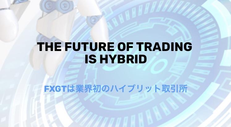 仮想通貨取引ならFXGT‼️お得なキャンペーン開催中🎉🎉🎉⬇️こちらから登録できます⬇️#BTC#ビットコイン#FXGT#海外FX#仮想通貨