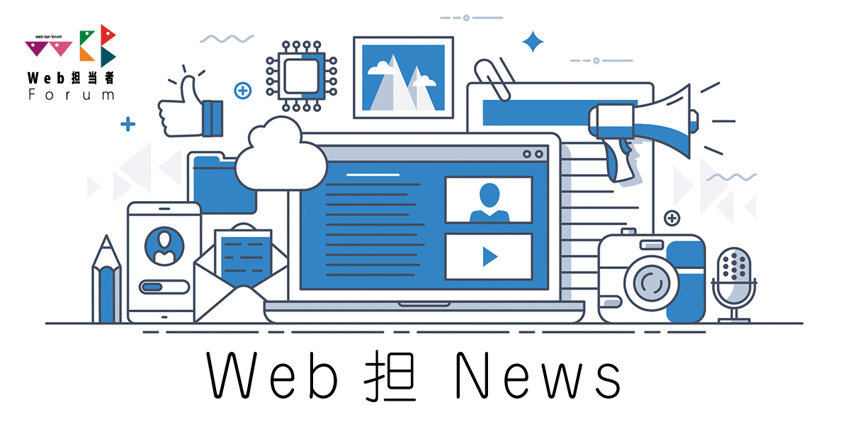 広告運用自動化ツール「Shirofune」が「Yahoo!広告 ディスプレイ広告(運用型)に対応