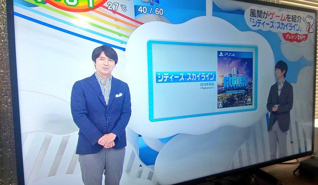 【画像】とあるジャニーズが朝の情報番組で「謎のゲーム」を紹介し一般視聴者困惑へ・・・ワイファッ!?名作やんけ!