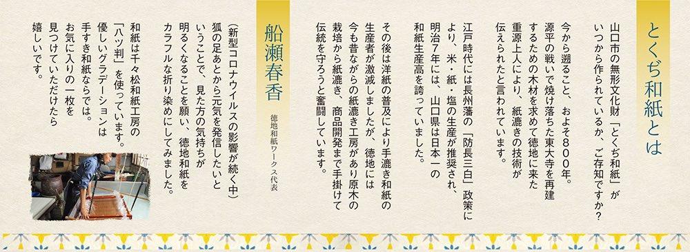 """狐の足あと/🦊8時〜22時営業中🦊 on Twitter: """"おはようございます!狐 ..."""