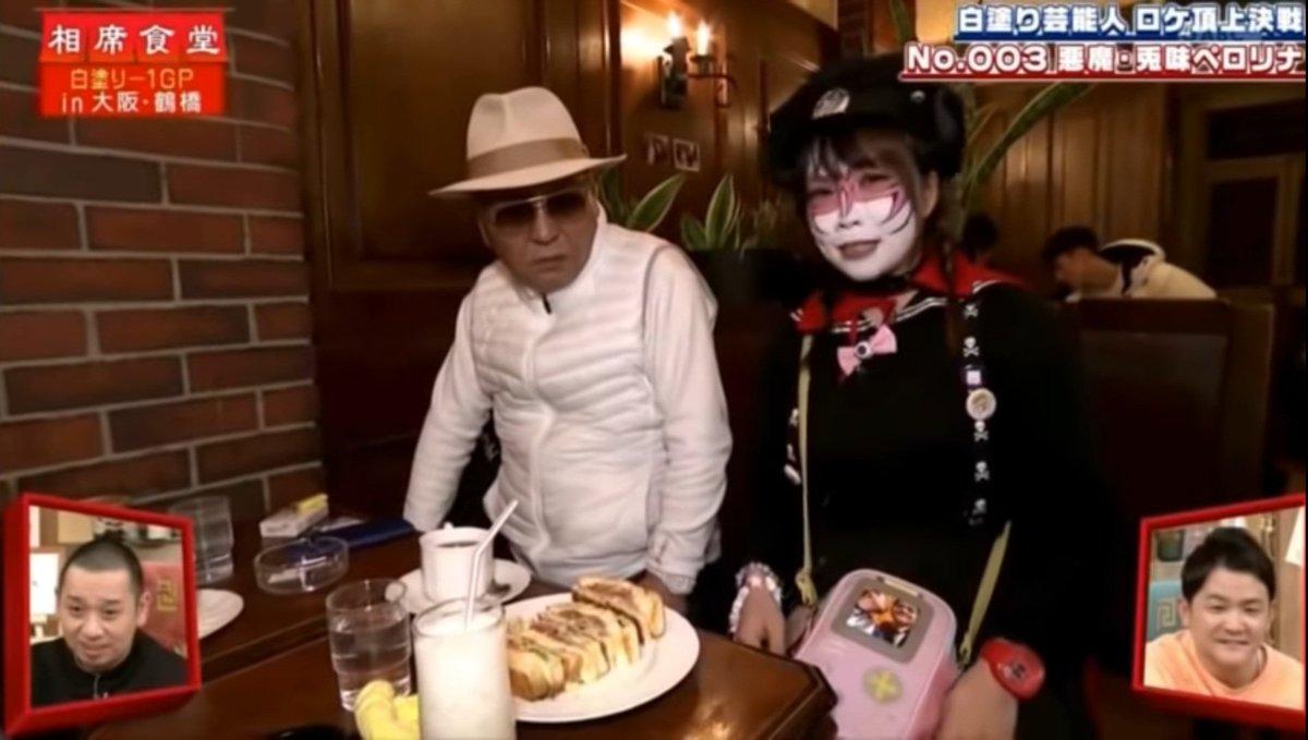 相席食堂 鶴橋