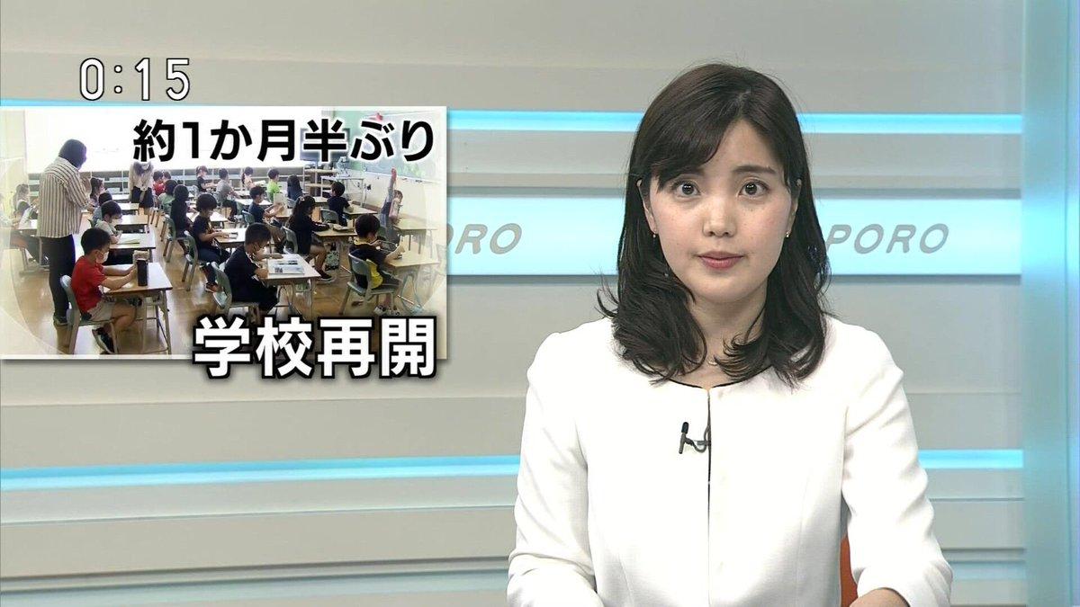 """偽】工藤 俊作 på Twitter: """"堀菜保子 #堀菜保子 #NHK札幌… """""""