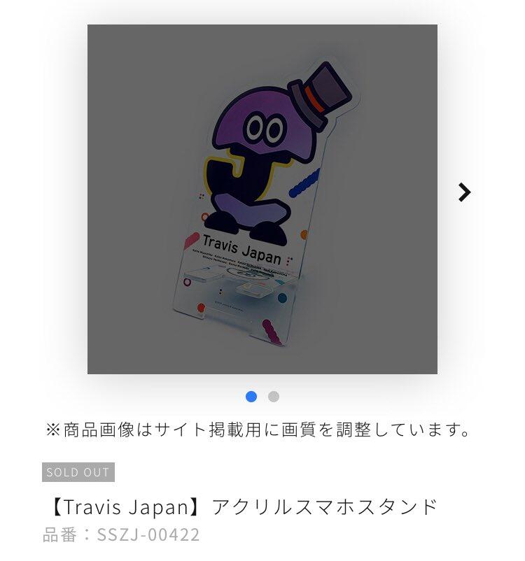←ジャニーズJr.のスマホスタンド                        嵐様のスマホスタンド→