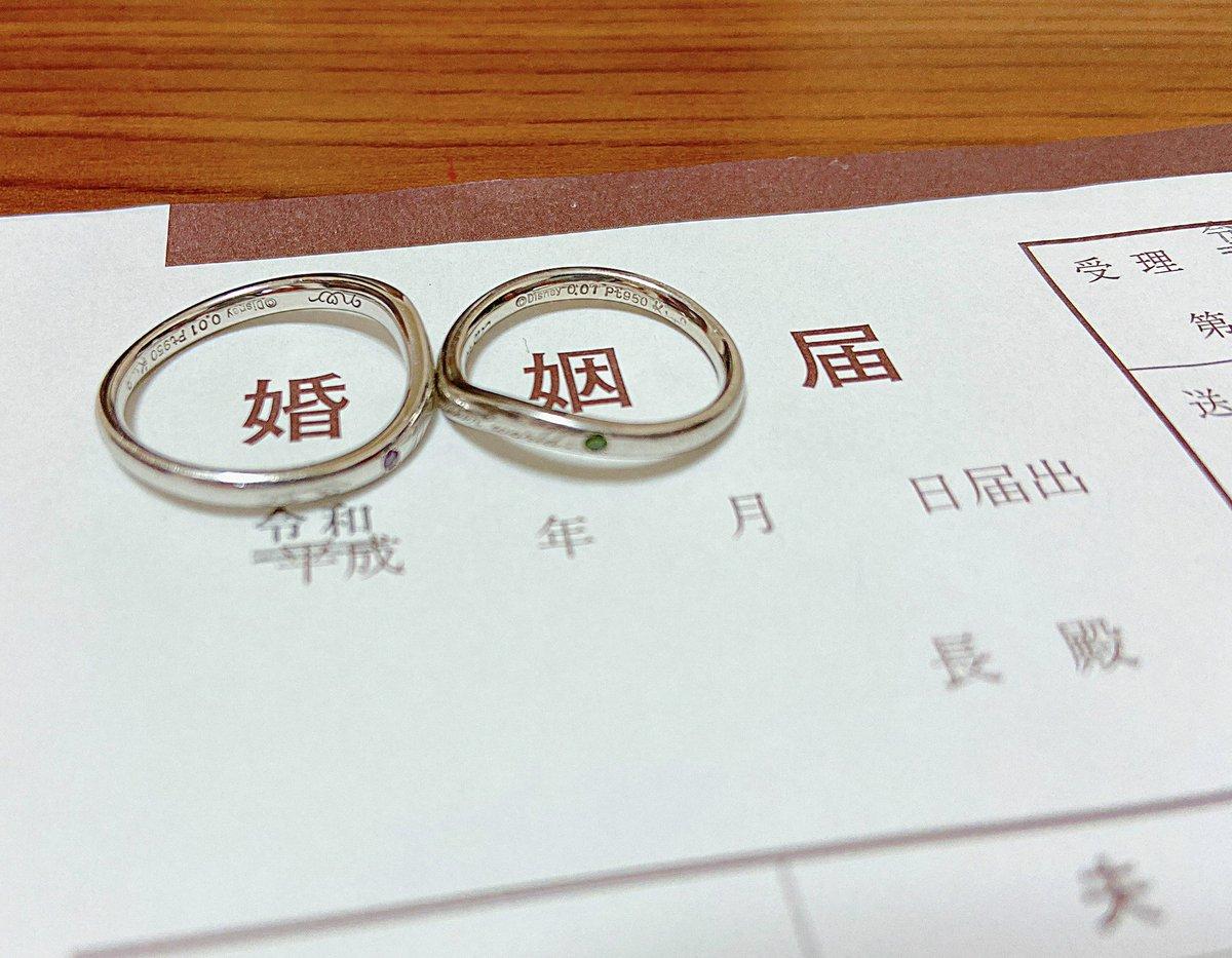 ❤️❤️❤️あんこ結婚しまちゅ😘❤️❤️❤️