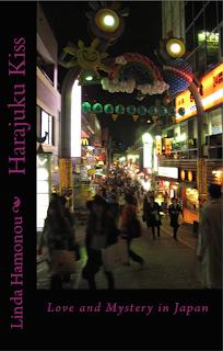 Mystery Monday 60: Harajuku Kiss  #Harajuku kiss, Mystery Monday, Novel, Writing https://bit.ly/2TSLXiwpic.twitter.com/STSACB1NRN