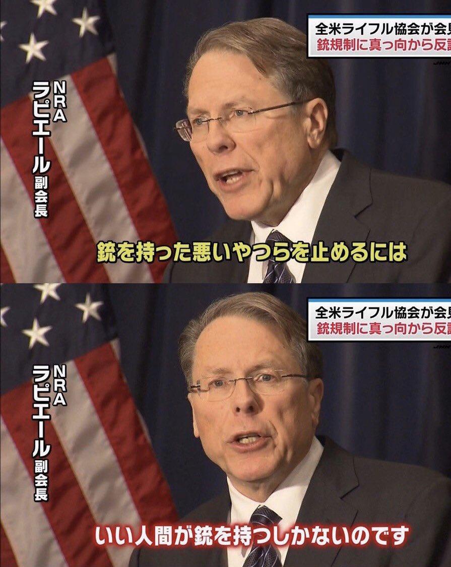 @Campaign_Otaku 皮肉にも立証されてしまいましたね。