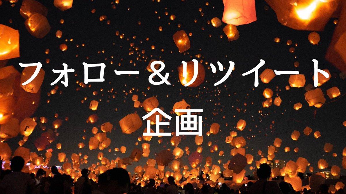 神戸 ランタン 祭り