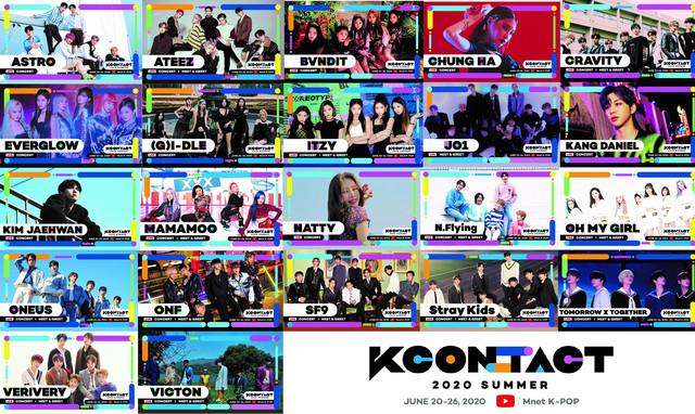 168時間オンライン開催「KCON:TACT」にJO1、MAMAMOO、Stray Kidsら追加 #KCONTACT #KCON #KCON2020 #MnetKpopYouTube