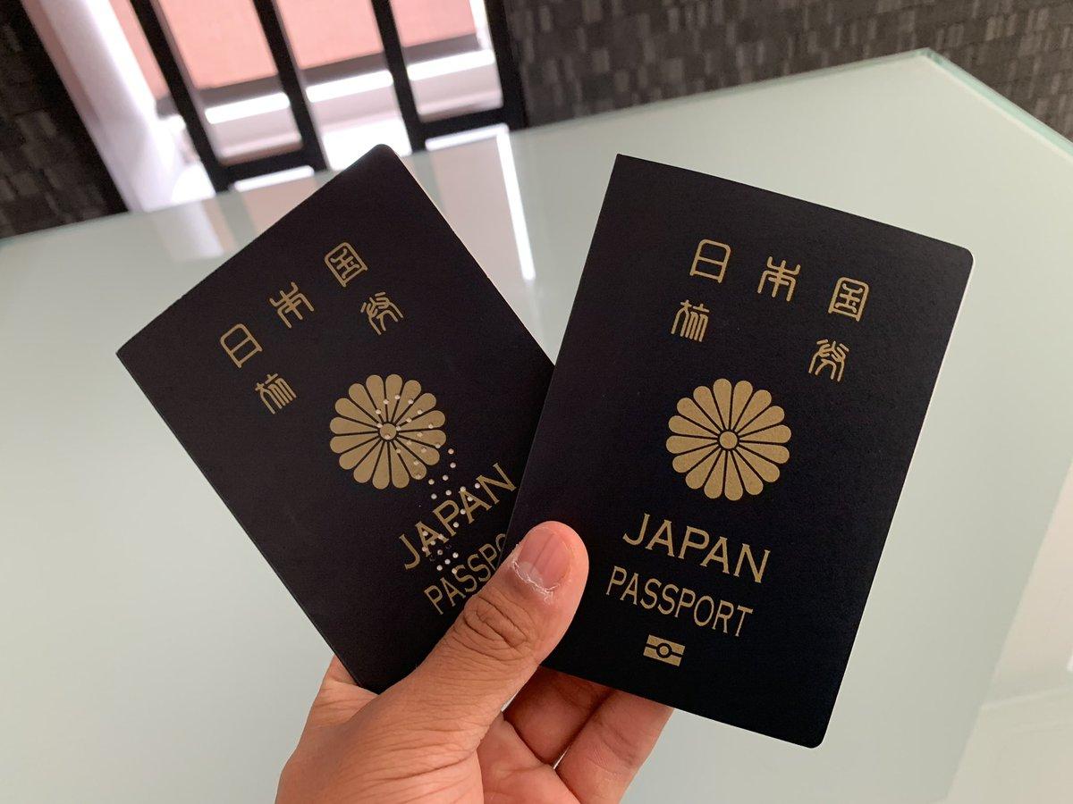 パスポート 新しい 新型パスポートは「富嶽三十六景」 芸術作品の採用は初:朝日新聞デジタル