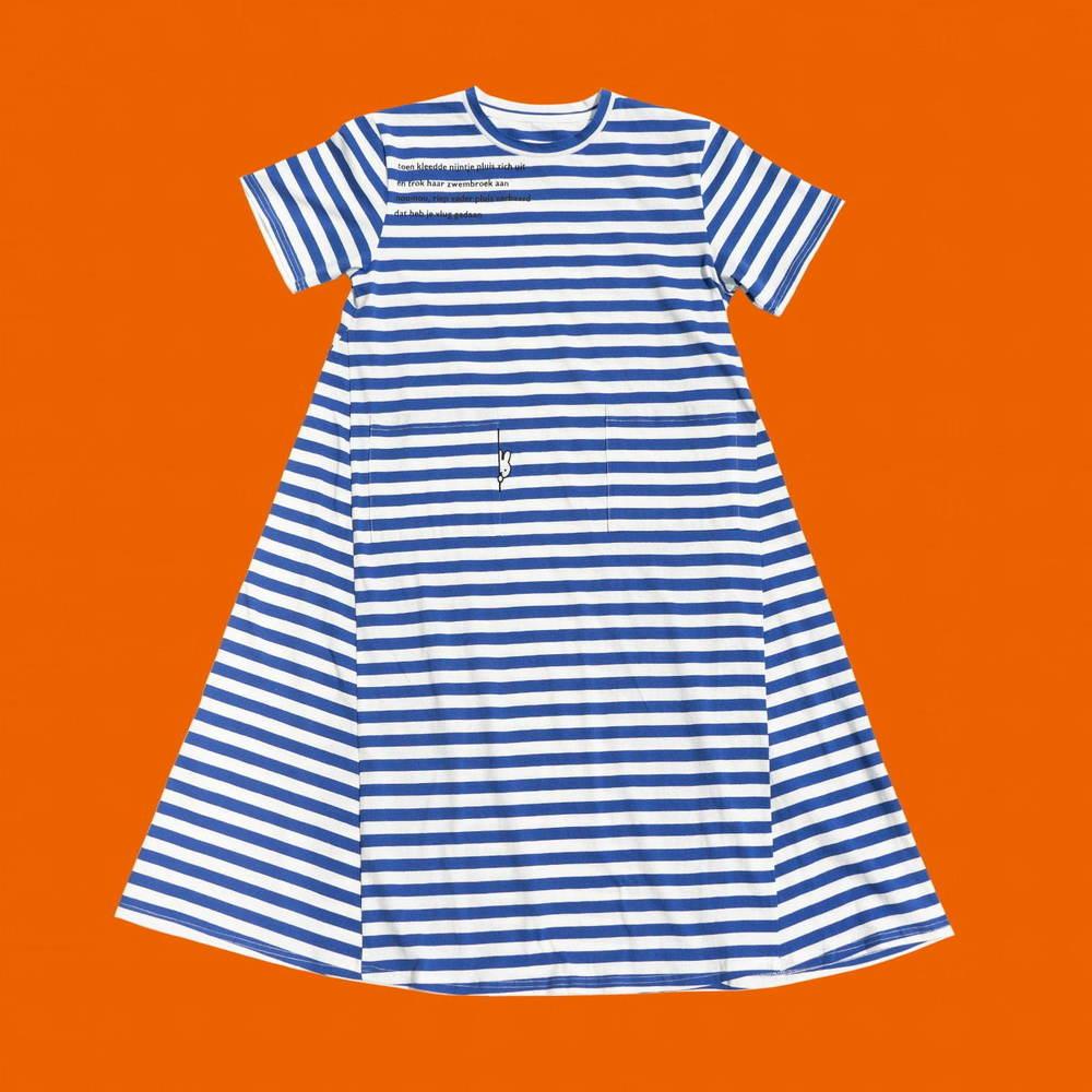 ミッフィー生誕65周年企画「はいけい、ディック・ブルーナ」から夏の新作ボーダーワンピース&Tシャツ -