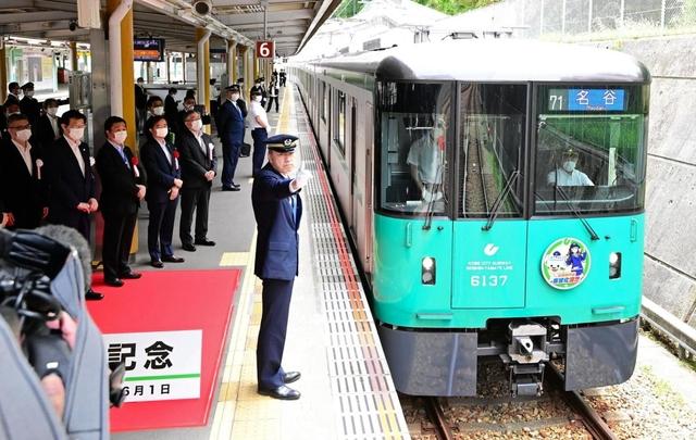「北神線」記念ヘッドマーク付け引き継ぎ式 北神急行が神戸市営化 #鉄道 #地下鉄