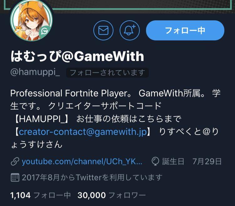 3万人感謝です
