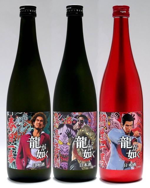 【欲しい】セガ60周年記念、『龍が如く7』コラボの日本酒登場!「春日一番」「桐生一馬」「真島吾朗」がそれぞれラベリングされている。酒販売店やタワーレコード オンラインにて販売。