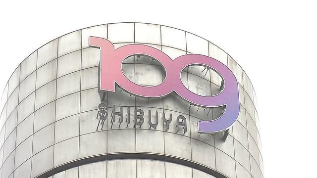 【きょう1日から】「SHIBUYA109」など、渋谷で多くの商業施設が営業再開「109」は2カ月ぶりに営業を再開。「渋谷スクランブルスクエア」や「東急プラザ渋谷」も再開した。