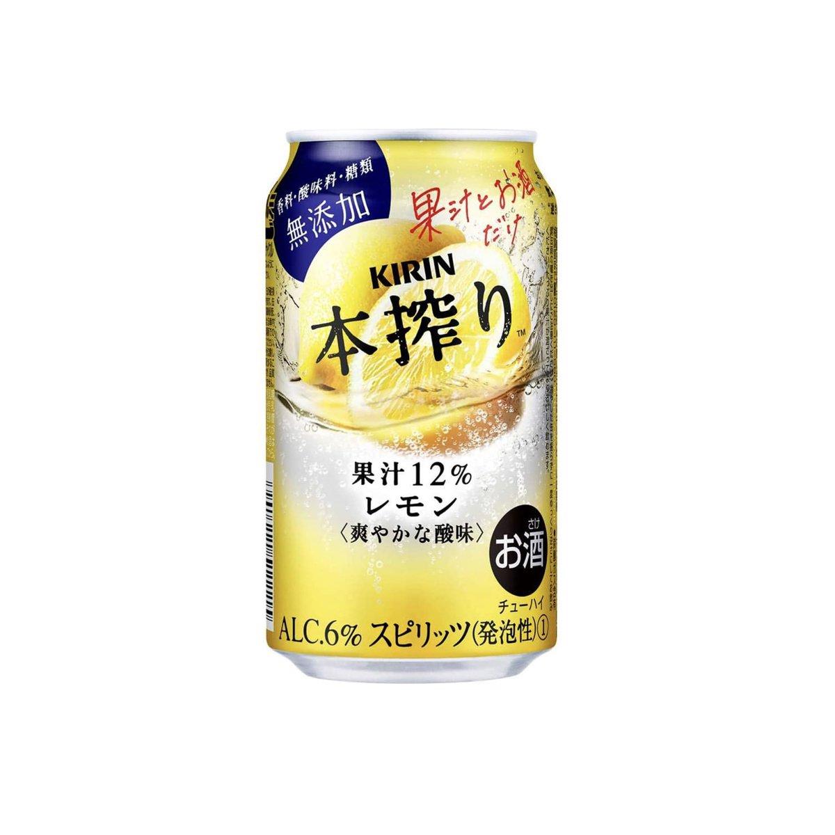 気になる13種を飲み比べ、毎日飲みたいレモンチューハイ選手権