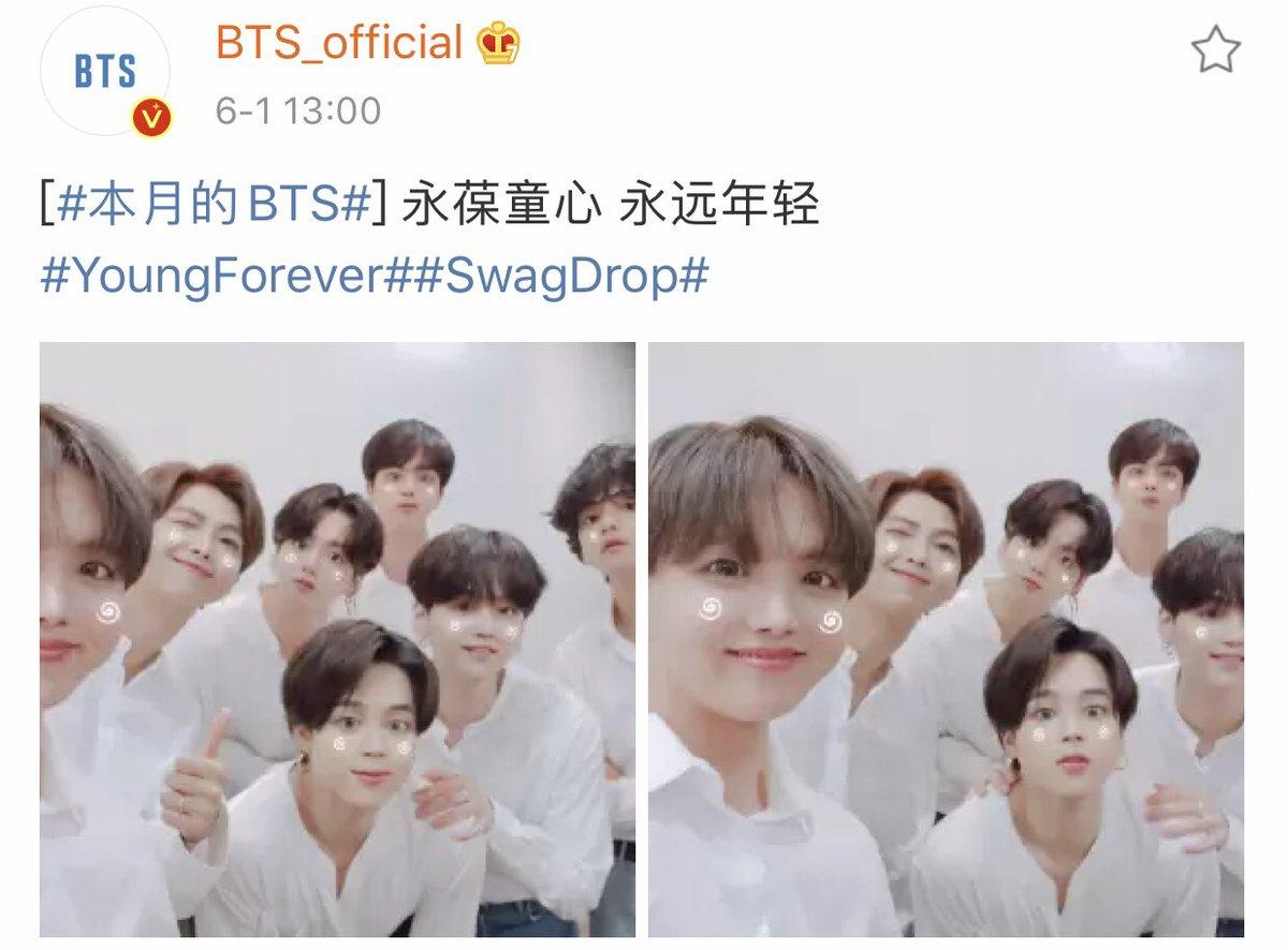 [웨이보] BTS_official 업데이트[Weibo] BTS_official Update[#本月的BTS#] 永葆童心 永远年轻#YoungForever##SwagDrop# #방탄소년단 #BTS @BTS_twt