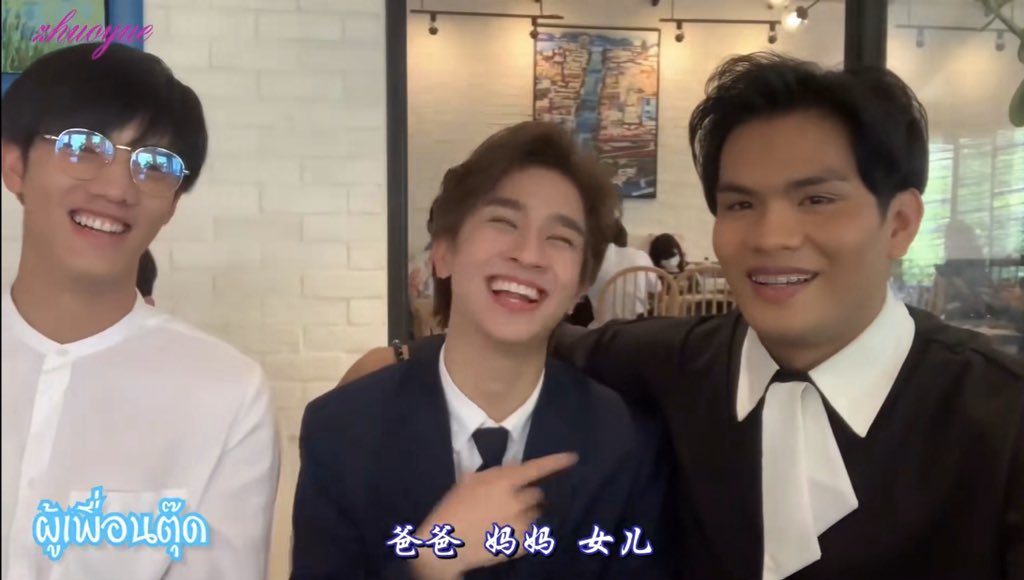 Jams mama and P'Deen have been with Fluke from the graduation ceremony to the birthday of Fluke~ We will always be with Fluke    http://youtu.be/fNJBP0rbgmA  #ผู้เพื่อนตุ๊ดxHappyFlukeDay2020 pic.twitter.com/UQx2MR25pA