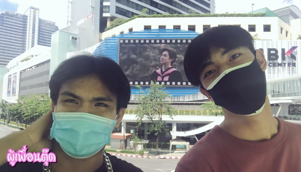 james and deen forever there for fluke  thank you for always being there for his important moments in life   #ผู้เพื่อนตุ๊ดxHappyFlukeDay2020 pic.twitter.com/siPkmKCkEH