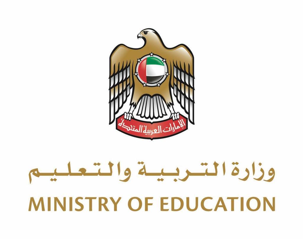 Aarda Info الصور والأفكار حول شعار وزارة التربية والتعليم صغير