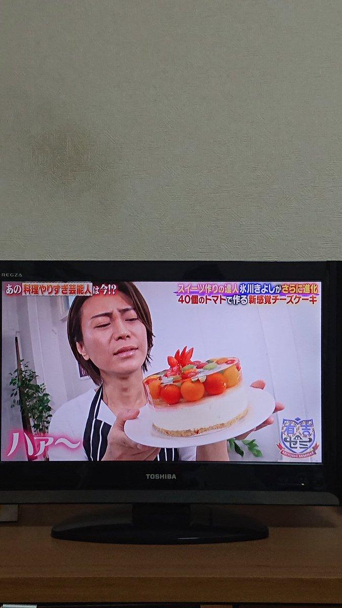 氷川きよし 志村けん ケーキ