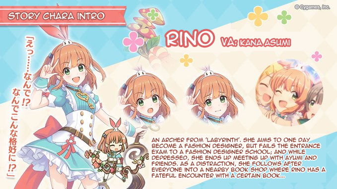 Priconne Redive Eng A Twitter Story Event Chara Intro Eh What Why Do I Look Like This Introducing The Innocent Archer Rino Though She Failed Her Entrance Exam And Was