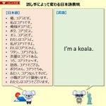 英語はたった一文でも?日本語だと表現の幅が広すぎる