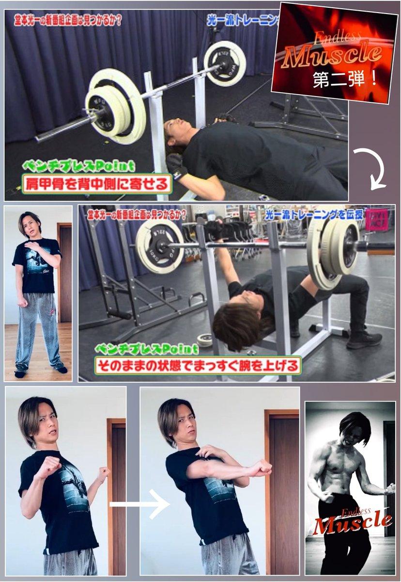 甲骨 肩 ベンチ プレス 【ワイドグリップベンチプレスのやり方】81cmラインのどれくらい外を握るかも解説