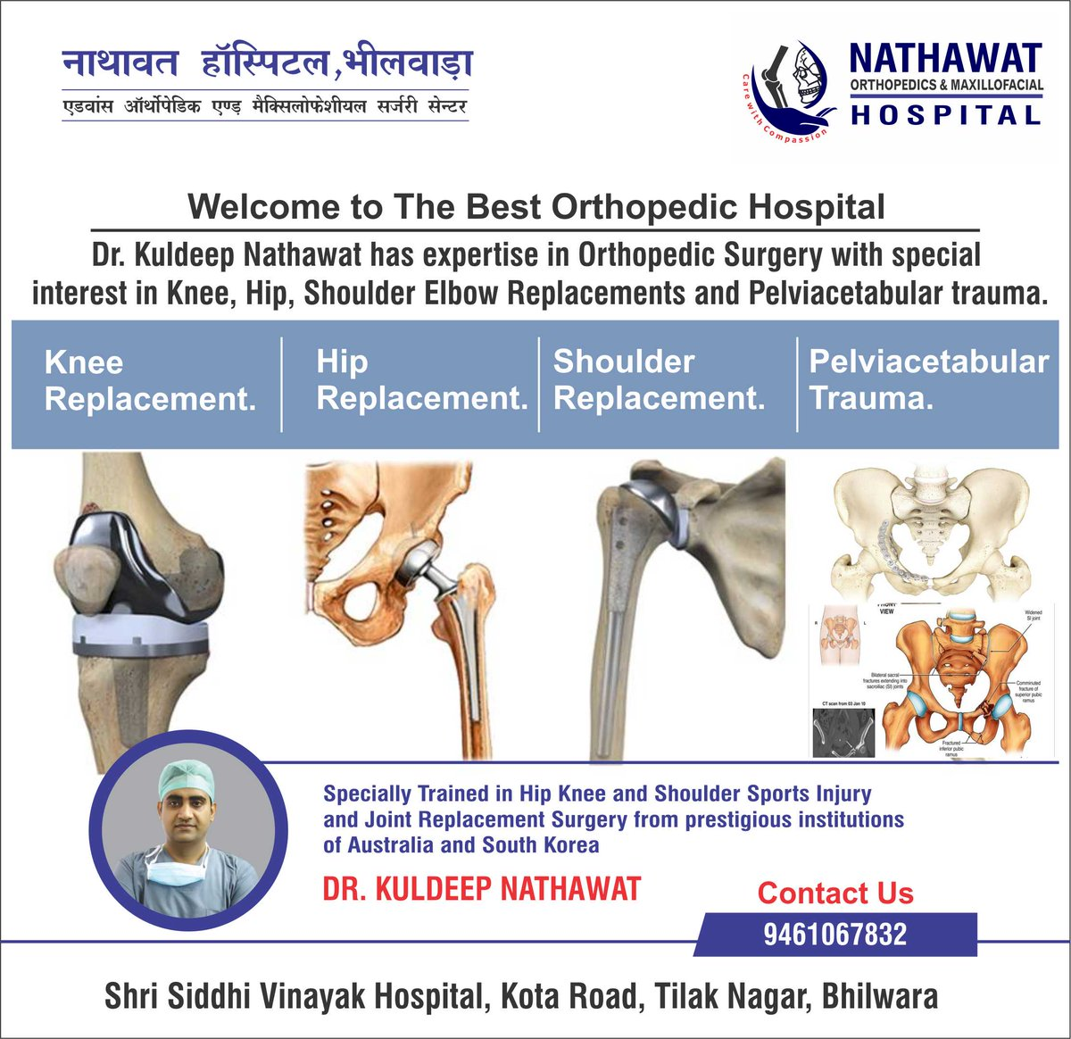 Welcome to The Best Orthopedic Hospital  Dr. Kuldeep Nathawat has expertise in Orthopedic Surgery with special  interest in Knee, Hip, Shoulder Elbow Replacements and Pelviacetabular trauma. DR. KULDEEP NATHAWAT  Contact Us : 9461067832  #COMPUTER ASSISTED KNEE REPLACEMENT pic.twitter.com/twA6gt6fRk