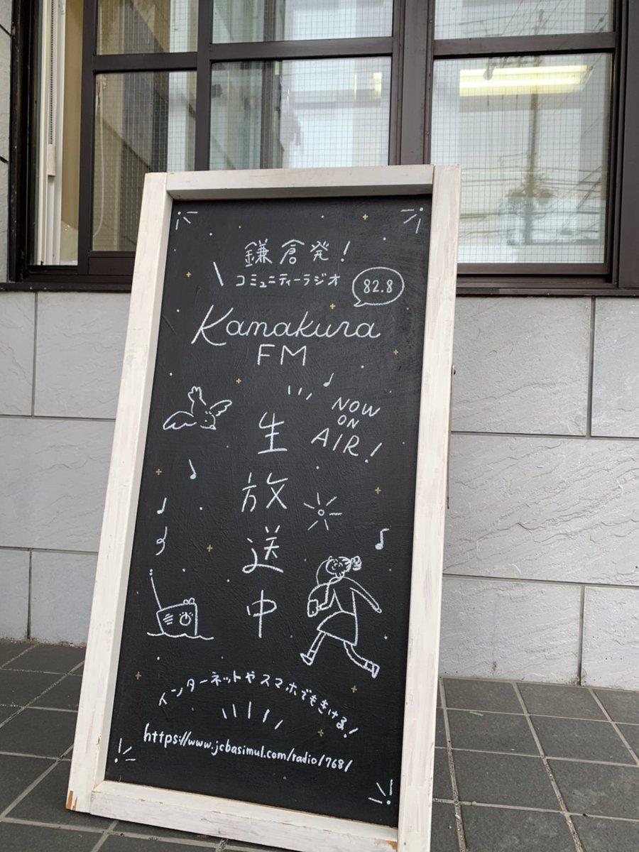 鎌倉 天気 1 ヶ月