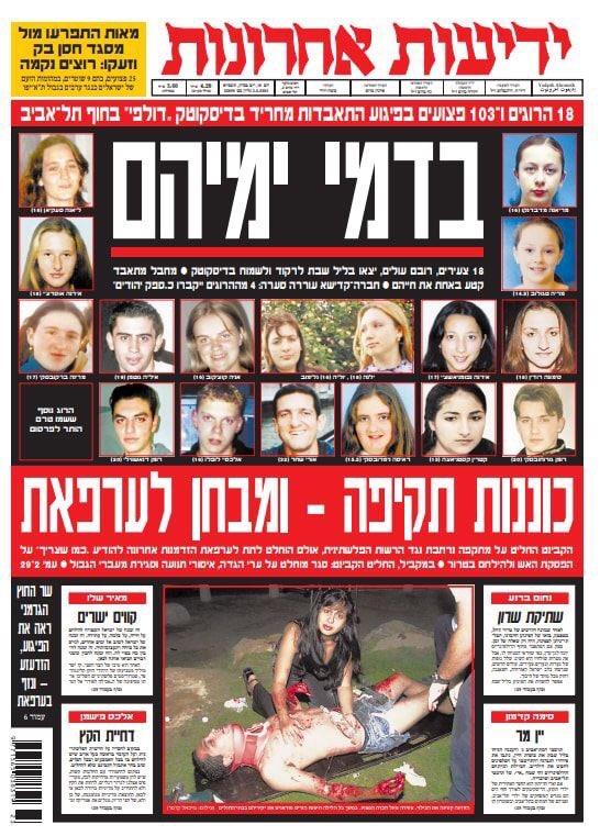 Recuerdo a las 21 víctimas del atentado en Tel Aviv
