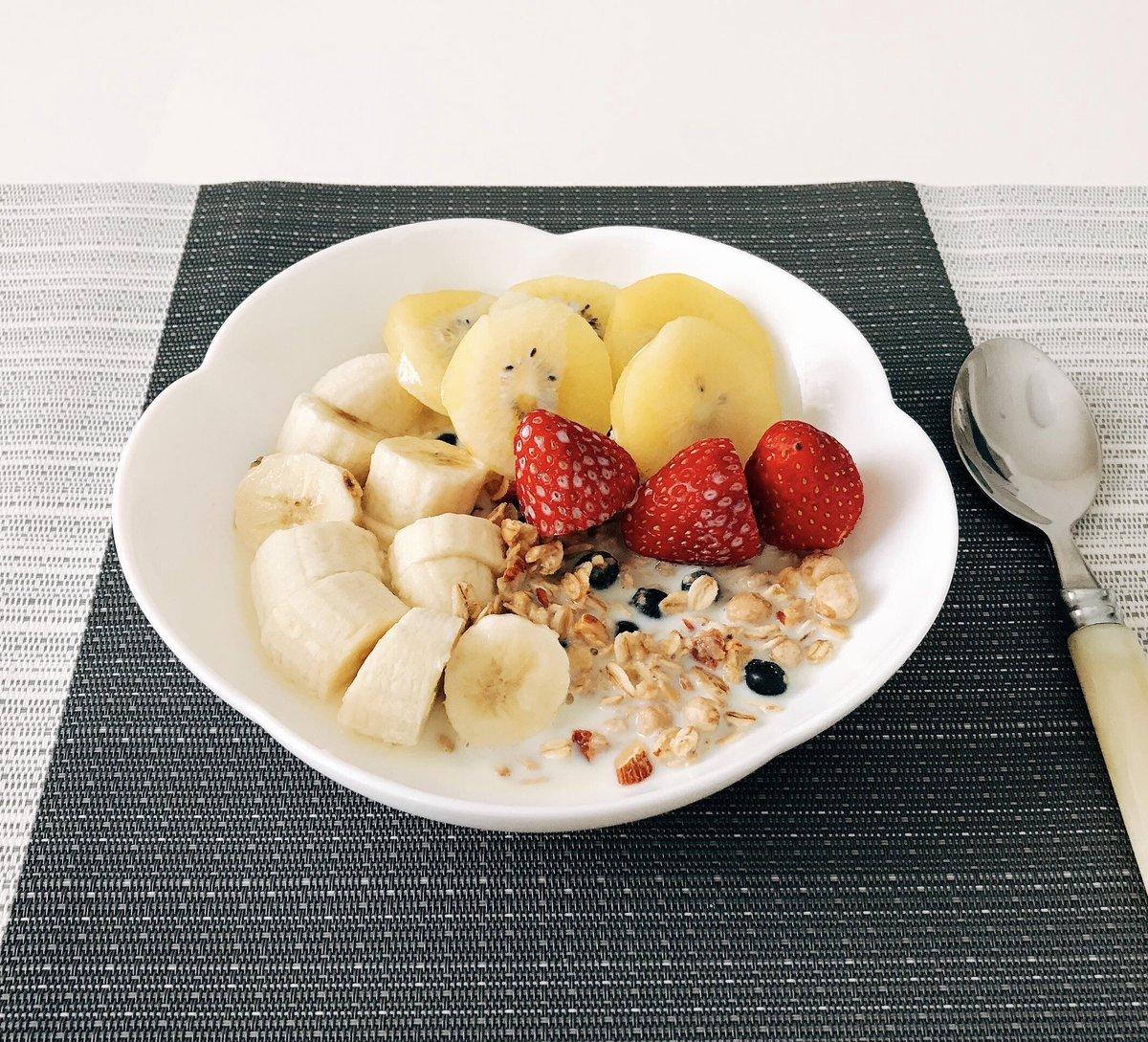 【ベジレシピ】混ぜて焼くだけ、簡単ヴィーガン&グルテンフリーグラノーラ 朝食やおやつにおすすめ!作り方はインスタに https://www.instagram.com/p/CA48IzBhLJp/?utm_source=ig_web_button_share_sheet…   #グラノーラ #granola #レシピ #recipe  #グルテンフリー #glutenfree #卵不使用 #eggfree #乳不使用 #milkfree #ヴィーガン #ビーガン #vegan pic.twitter.com/vgPJRB31SV