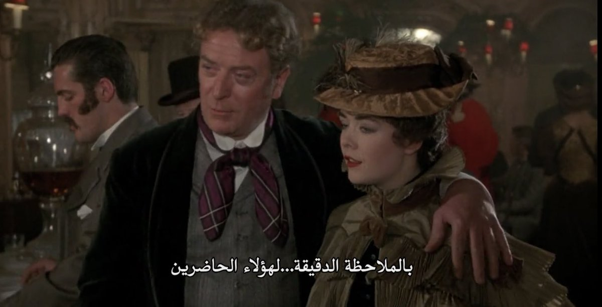 Without a Clue (1988)#movie pic.twitter.com/fEGEBsFZ8S