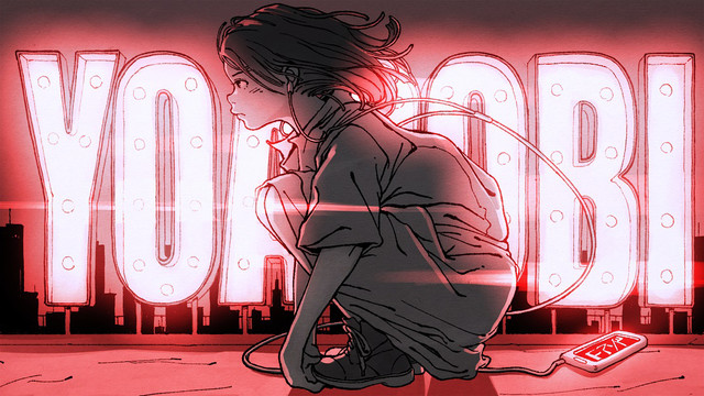 YOASOBI「あさイチ」に生出演、「あの夢をなぞって」が「とくダネ!」マンスリーソングに