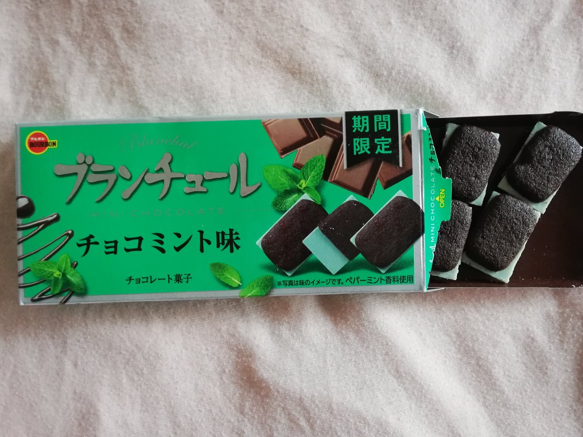 #summer is the time for #mint in Japan. I'm loving all the new mint chocolates and cookies and icecreams! #japanesefood pic.twitter.com/CsuIgu4xG8