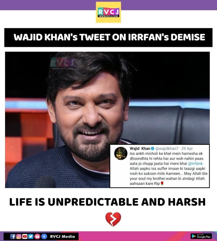 Life is unpredictable   #WajidKhan #Bollywood #rvcjmovies pic.twitter.com/ETeArUj1ZF
