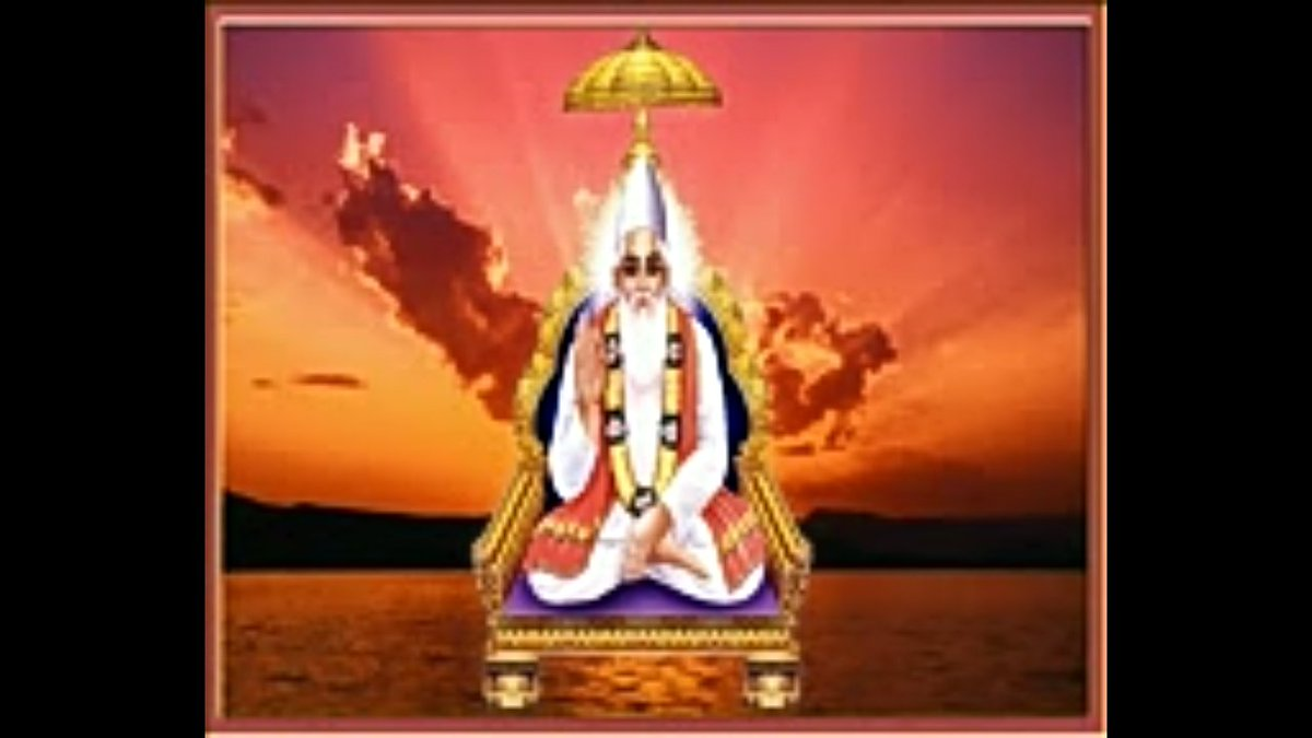 #कबीरपरमेश्वर_के_साथ_52बदमाशी  The one who is real god can never destroy ND BRAHMA, VISHNU,MAHESH..are destroyed so that is the big reason why I am not able to find god in them.only Kabir parmeshwar is immortal.. pic.twitter.com/EQnfkHkUPU