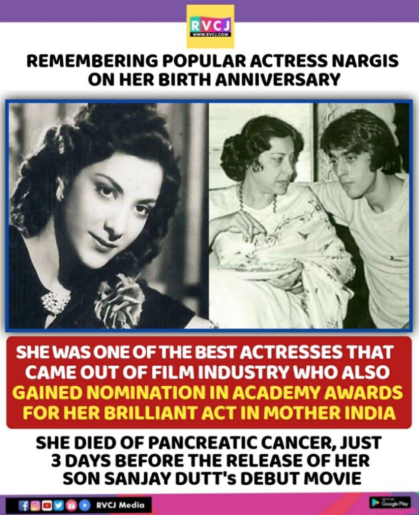 Remembering Legendary actress Nargis on her birth anniversary.. @duttsanjay #NargisDutt #sunildutt #sanjaydutt #bollywood #rvcjmovies pic.twitter.com/nK6woTMngo