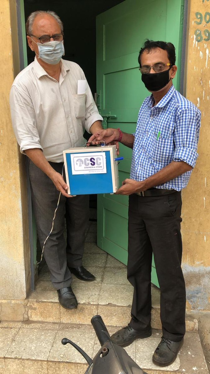 Ultrasonic Fogger delivered to customer..through CSC Grameen e store by VLE in jharkhand
