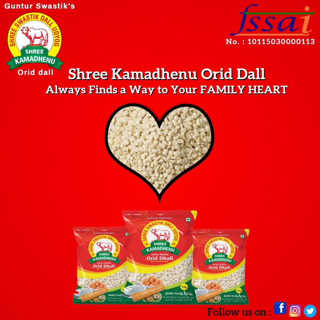 Shree Kamadhenu Orid Dall Always Finds A Way To Your Family Heart!  #food #foodporn #yum #instafood #yummy #amazing #instagood #photooftheday #sweet #dinner #lunch #breakfast #fresh #tasty #food #delish #delicious #eating #foodpic #foodpics #eat #hungry #foodgasm #hot #foods