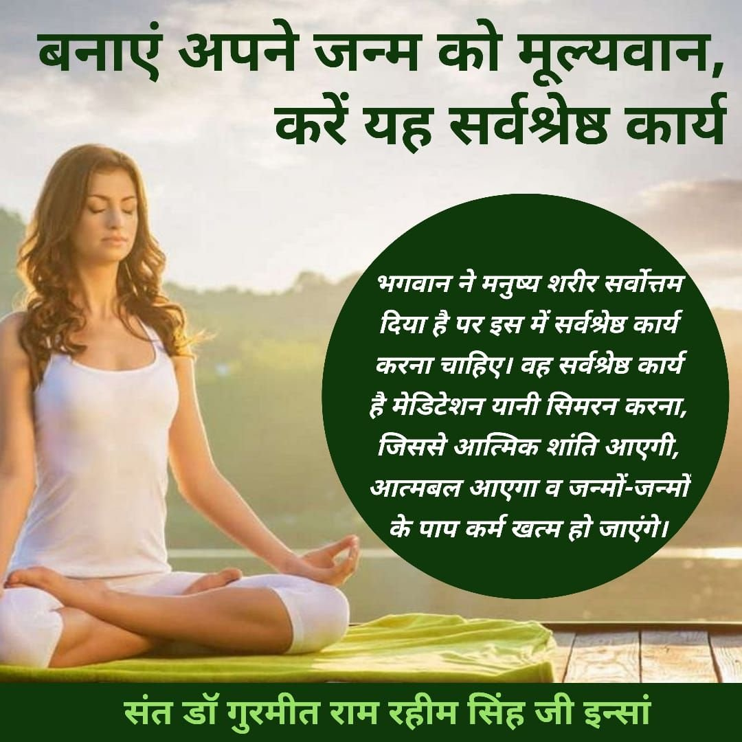 #MondayMotivation God has made the human body best and thus we should do the greatest deed. Saint Dr @Gurmeetramrahim Singh Ji Insan has taught that the greatest deed is meditation through which we can get spiritual peace and get rid over the grip of past misdeeds.pic.twitter.com/tq1Y6z2fdD