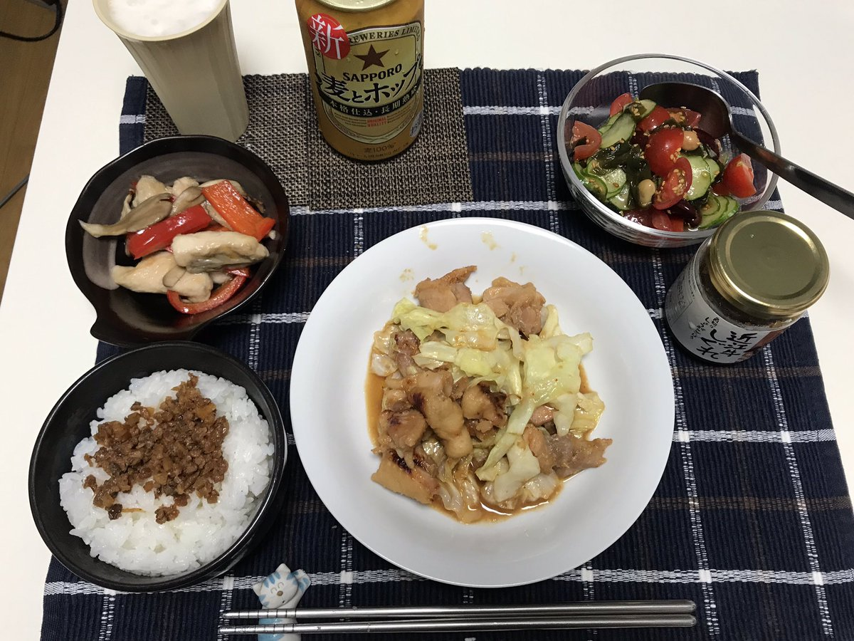 まーやんのお腹いっぱい日記 NO.749  今日の夕食は鶏肉とキャベツの味噌炒めプチトマト、ワカメ、豆の酢の物などなどにを合わせました美味しくいただきました   #家飯 #炒め物 #飯テロ #お腹いっぱいpic.twitter.com/klPe1eZTx9