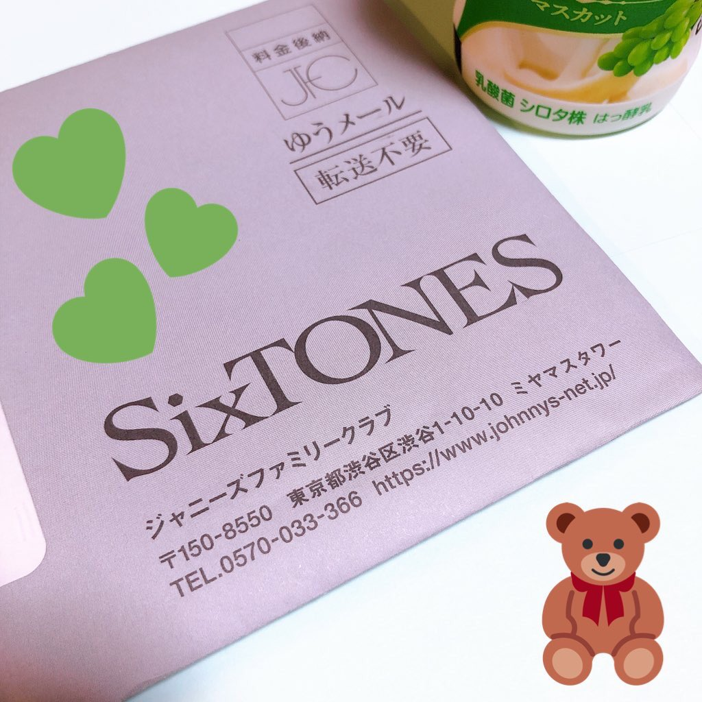 会員 Sixtones ファン 証 クラブ