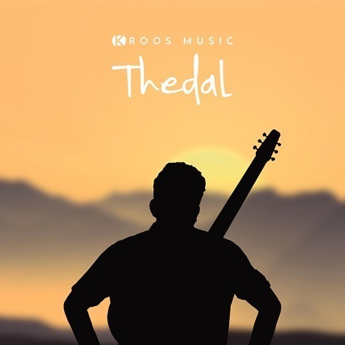 THEDAL OUT NOW Link in my bio . Comment your favorite song in this album  Like, Share and Support #thedal #kroosmusic #tamil #tamilsongs #tamilstatus #tamillove #tamilsongsofficial https://instagr.am/p/CA4Sn50hFhE/pic.twitter.com/dMwepqySab