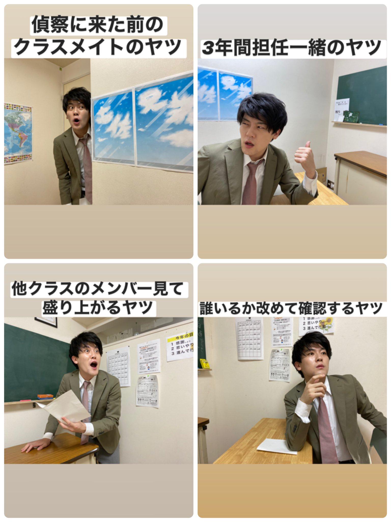 〜クラス替えの日に出現する人たち〜