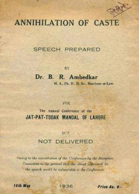 On this day, in 1955, The Untouchability (Offences) Act rechristened The Protection of Civil Rights Act came into force. But a far more crucial text had set things in motion 19 years before. Presenting— one of 20th Century Indias most important texts: indianhistorycollective.com/annihilation-b…