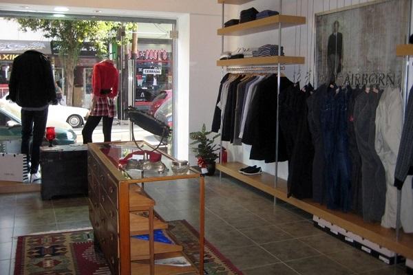 Empleados, probadores y cuarentena para las devoluciones: cómo poponen volver los l… ~ https://www.infotextil.com.ar/empleados-probadores-y-cuarentena-para-las-devoluciones-como-poponen-volver-los-locales-de-ropa/… . . . #infotextil #textiles #industriatextil #industriatextilargentina #textil #modaargentina #indumentaria #vestimenta #moda #diseñoindumentariapic.twitter.com/opE5Nhm2Cl