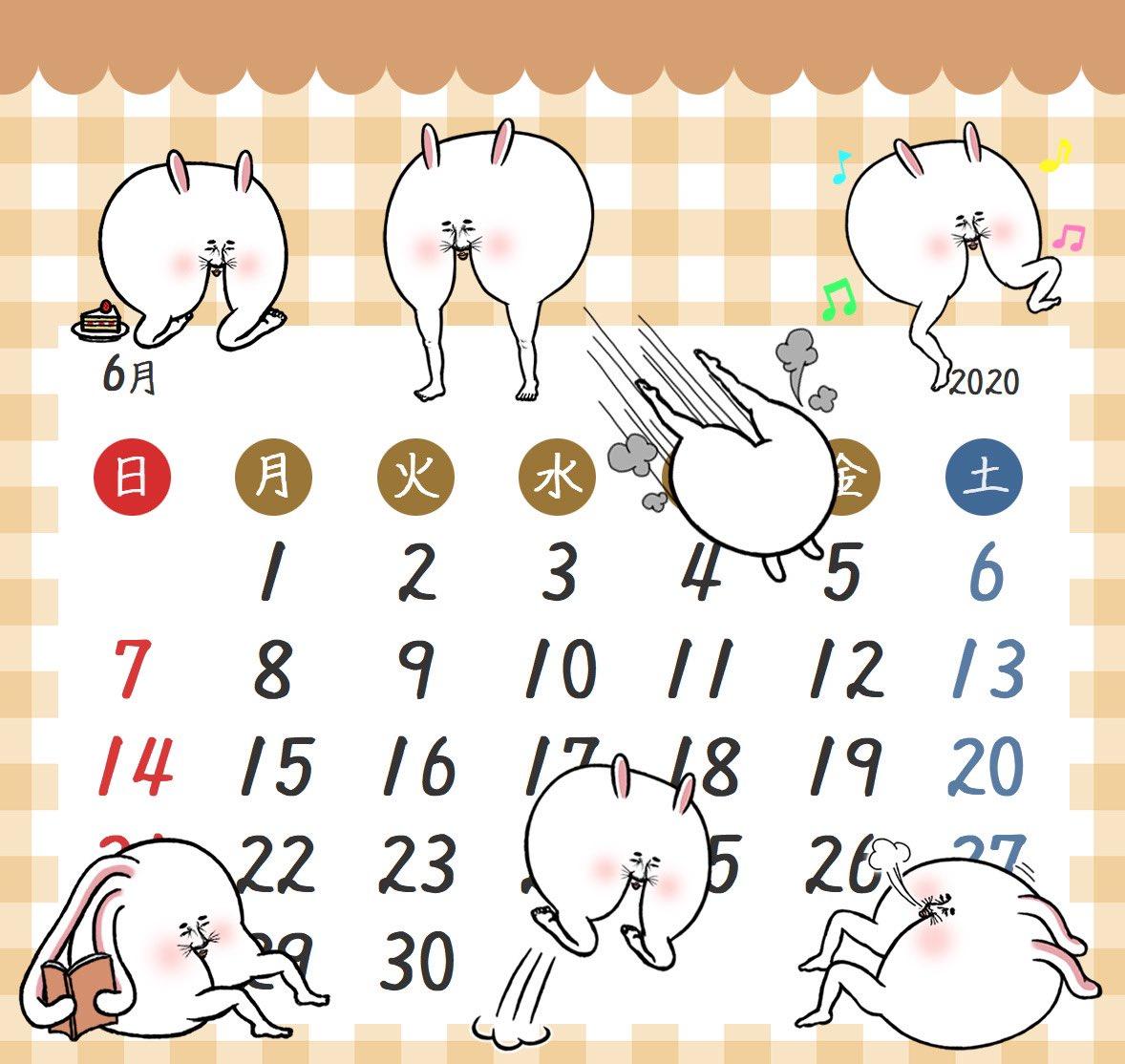 うさぎのバニ吾郎の、6月のカレンダーを作りました。どうぞお使いください。