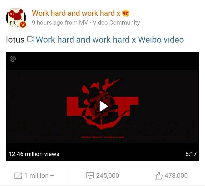 already 12 million views on weibo 🥴