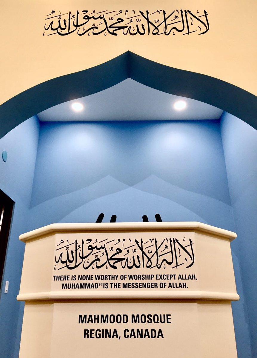 Podium at the Mahmood Mosque in #Regina #Canada pic.twitter.com/81STc23Ir7