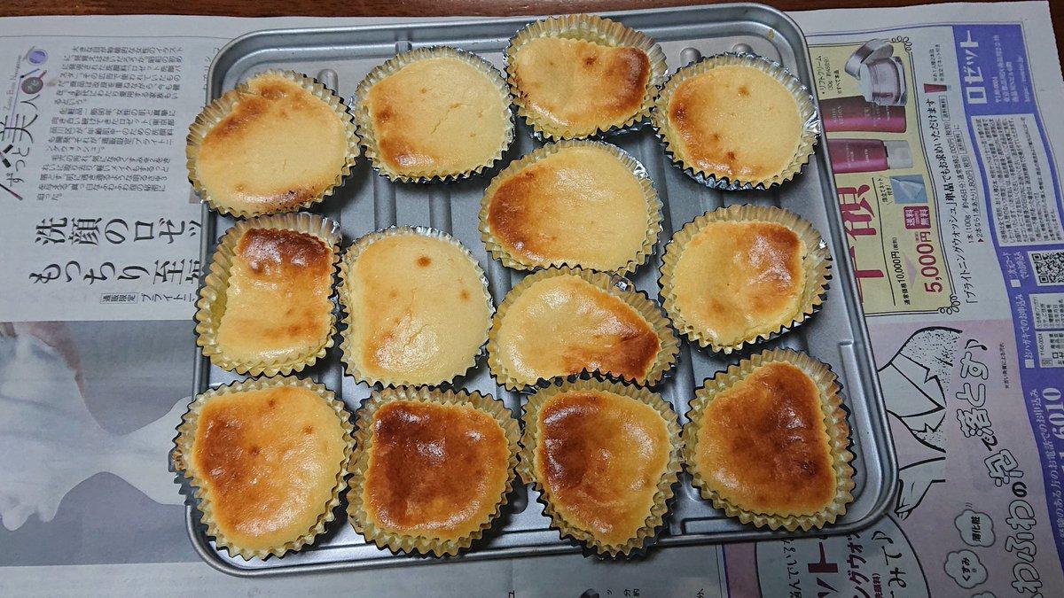 1日お疲れさまですm(__)m今日は公休日だったのでバスク風チーズケーキ作ってみました😃全体的にもう少し焦げ目が 付いてた方がよかったかな?